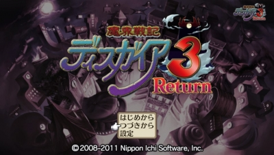 魔界戦記ディスガイア3 Return (2)