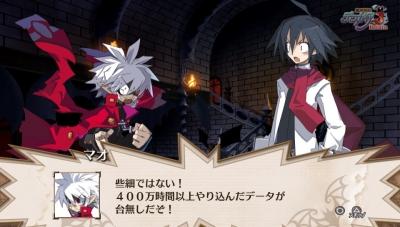 魔界戦記ディスガイア3 Return_1 (2)