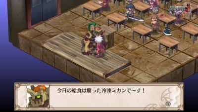魔界戦記ディスガイア3 Return (3)