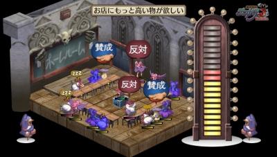魔界戦記ディスガイア3 Return (5)