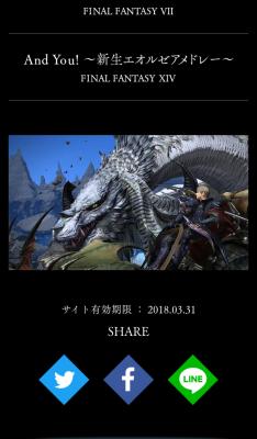 screenshotshare_20180301_161446.png