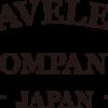 TRAVELER'S COMPANY | 旅するように毎日を過ごすための道具をテーマに、トラベラ